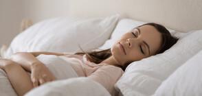 """Формулата """"10-3-2-1"""" - ключът към добрия сън"""