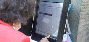 Отпуснаха още близо 25 млн. лева за машинното гласуване