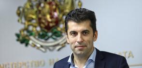 Кирил Петков за ДКК: Намерихме огромен брой незаконни действия