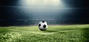 Страните от Южна Америка против Световно по футбол през 2 години