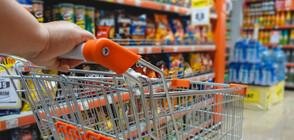 Цените на основни хранителни продукти са скочили рекордно (ВИДЕО)