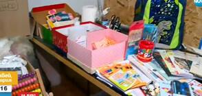Събират училищни пособия за деца на бежанци у нас