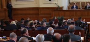 РАДЕВ РАЗПУСКА НС: Скандали белязаха 46-ия Парламент от началото до края му (ОБЗОР)