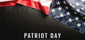 9/11: Денят, променил света
