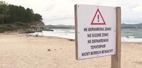 Подновиха акцията по издирването на детето, изчезнало в морето край Китен