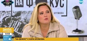 """""""На фокус с Лора Крумова"""" – какво ще видят зрителите в новото предаване?"""
