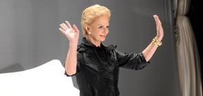 НА СЕДМИЦАТА НА МОДАТА В НЮ ЙОРК: Каролина Ерера отпразнува 40 г. от първата си колекция