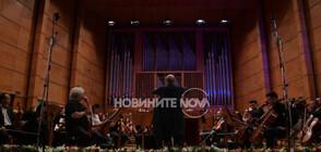 Валерий Гергиев дирижира Софийската филхармония в благотворителен концерт