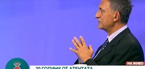 Българският представител в ООН през 2001 г. си спомня за 11-ти септември
