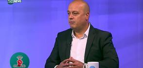 Христо Проданов: Имало е разговори с членове на БСП за новия проект на двамата служебни министри