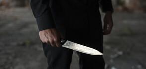 Откриха телата на руски банкер, съпругата и сина му, разследват убийство
