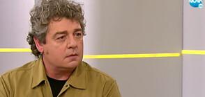 Камен Донев: Никога не съм мислил да напусна България, искам да се боря за промяна