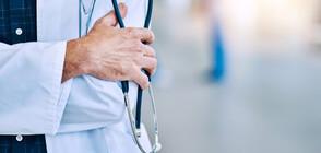 Търсят се лекари и медицински сестри за белодробната болница в Русе