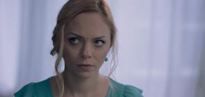 """Ще спечели ли Лора доверието на Филип Карамитев в """"Братя""""?"""