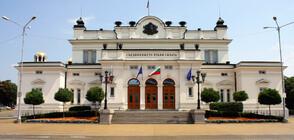 Комисията за контрол на службите не започна работа заради липса на кворум