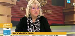 Мария Капон: Не е сериозно някой да се качва на гърба на Петър Стоянов