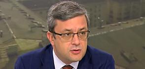 ГЕРБ обсъжда името на Петър Стоянов като кандидат-президент