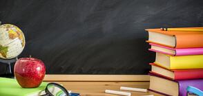 """""""НА ТВОЯ СТРАНА"""": Ръст в търсенето на частни уроци на прага на новата учебна година"""