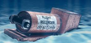 """Разчетоха """"черната кутия"""" на падналия в Черно море МиГ-29"""