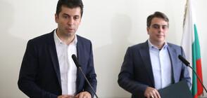 Кирил Петков: Не съм говорил с Радев за участие в новия служебен кабинет