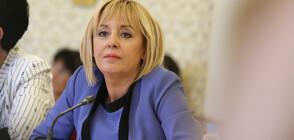 Манолова: Митева искаше, но нямаше желание да започне съдебна реформа