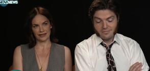 """За """"истинските неща"""" от живота – Рут Уилсън и Том Бърк представиха новия си филм във Венеция"""
