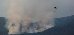 Кипърските власти евакуираха селище заради голям пожар (СНИМКА)