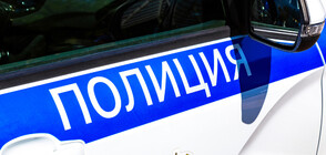 АКЦИЯ НА СДВР: Полицаи от четири отдела с операция в центъра на София