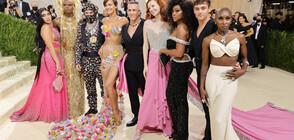 """""""Мет Гала"""" се завърна: Най-атрактивната вечер в шоубизнеса (ВИДЕО+СНИМКИ)"""