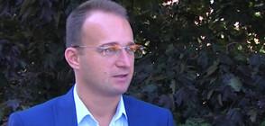 Ще подкрепи ли партия МИР проект на Петков и Василев