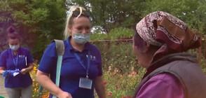 ОТДАДЕНОСТ: Как в Кюстендил се грижат за възрастните по време на пандемия