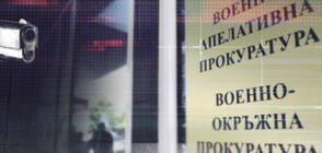 Мистерия около смъртта на офицер скара ГЕРБ и Министерството на отбраната (ОБЗОР)
