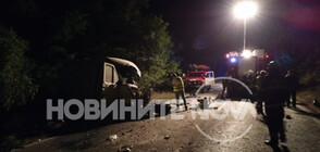 Четирима ранени са в тежко състояние след катастрофата край Сливо поле