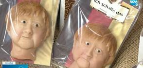 Сладкарница предлага марципан с лика на Ангела Меркел