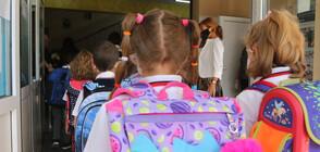 59 000 първокласници прекрачиха училищния праг днес