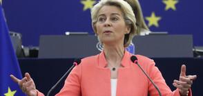Председателят на ЕК: Съюзът се бори успешно с най-голямата криза от десетилетия (ВИДЕО)