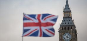 Британският парламент: Правителството се забави много с локдауна
