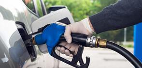 В Словения не може да се зарежда гориво без здравен сертификат