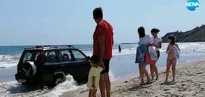 Санкционираха ли шофьора на джипа, преминал през плаж в Кранево?