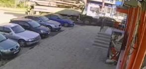 Камион без водач помете три коли в близост до училище в Петрич