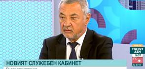 Валери Симеонов: Проектът на Василев и Петков е обходна маневра на Радев да бъде в НС
