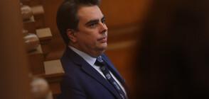 Василев: Трябват ми още няколко дни да мисля как да се включа в политиката