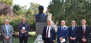 Откриха паметник на Удроу Уилсън в София (ВИДЕО+СНИМКИ)