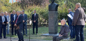 US President Woodrow Wilson Monument unveiled in Sofia