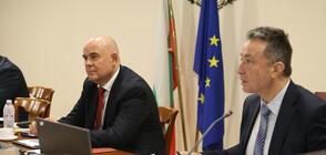 Министърът на правосъдието обсъди с главния прокурор Бюрото по защита