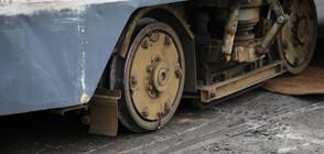 Сметопочистващ камион и трамвай се удариха в София (ВИДЕО)