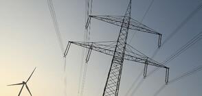 Как ще се отрази поскъпването на тока на сметките на потребителите