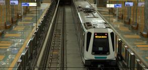 Собственикът на изгубените пари в метрото е заснет от камерите за видеонаблюдение
