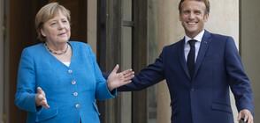Меркел се срещна с Макрон в Париж