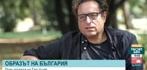 Тео Ушев: Езикът на българския политически елит е деградирал